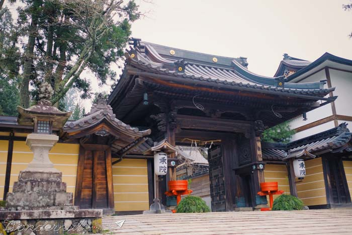 Our temple, Ichijoin.